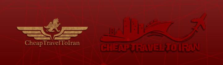 طراحی سایت وبسایت وب برند سفر ارزان به ایران چیپ تراول تو ایرانCTTI Cheap Travel To Iran Site web website brand