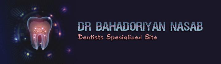 طراحی سایت وبسایت وب برند شخصی دکتر بهادریان نصبDr Doctor Bahadoriyan Nasab Site web website brand