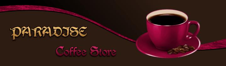 طراحی سایت وبسایت وب برند فروشگاه قهوه کاکائو کاکایو پارادایسParadise Coffee Store Site web website brand