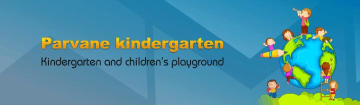طراحی سایت وبسایت وب برند مهد کودک مهدکودک پروانهParvane Kindergarten Kindergarden Site web website brand