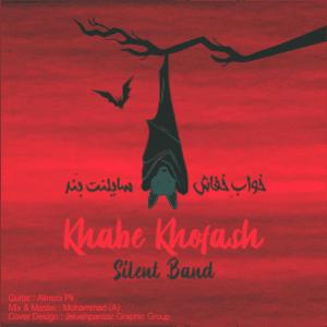 طراحی کاور موزیک خواب خفاش store shop graphic design cover music sleep bat