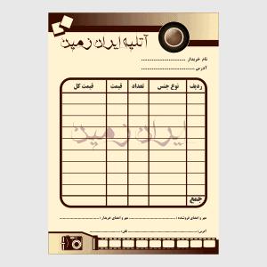 طراحی گرافیک فاکتور آتلیه عکاسی ایران زمین store shop graphic design photography iran zamin