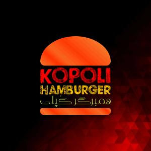 طراحی گرافیک پروفایل گپ گروه تلگرام پیج اینستاگرام فست فود رستوران کپلی همبرگر store shop graphic design profile kopoli hamburger fastfood food gap group telegram instagram page